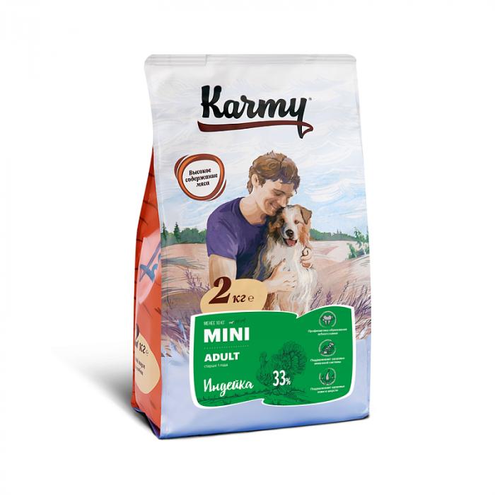 Корм Karmy Mini Adult для собак маленьких пород с индейкой, 2 кг