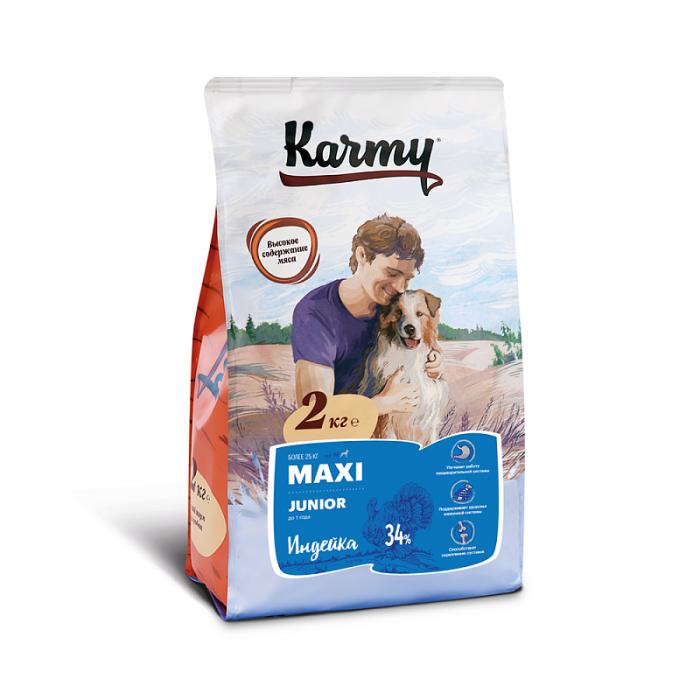 Корм Karmy Maxi Junior для щенков крупных пород с индейкой, 2 кг