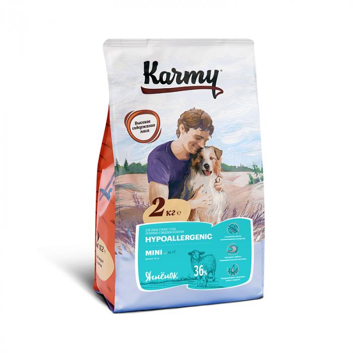 Корм Karmy Hypoallergenic Mini для собак мелких пород с ягненком, 2 кг