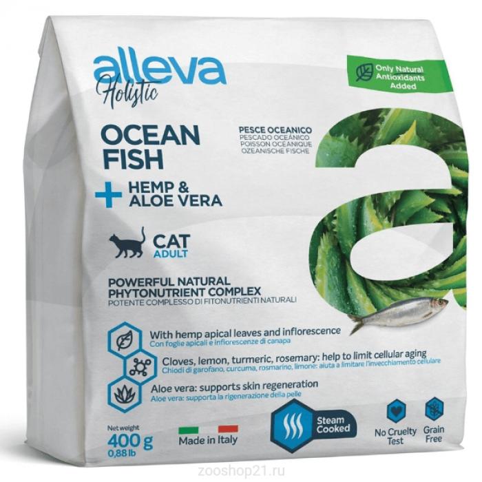Корм Alleva Holistic Cat Adult Ocean Fish для кошек океаническая рыба/конопля и алоэ вера, 400 г