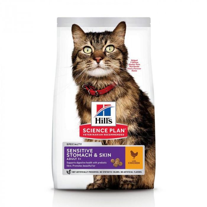 Корм Hill's Science Plan Sensitive Stomach & Skin для взрослых кошек для здоровья ЖКТ курица с яйцом и рисом, 300 г