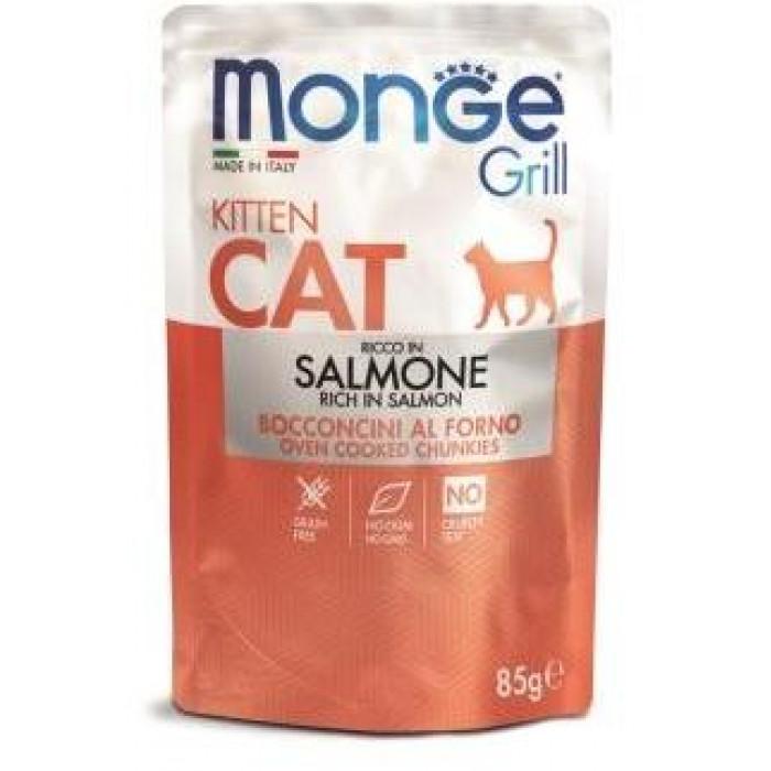 Корм Monge Cat Grill Pouch паучи для котят норвежский лосось, 85г