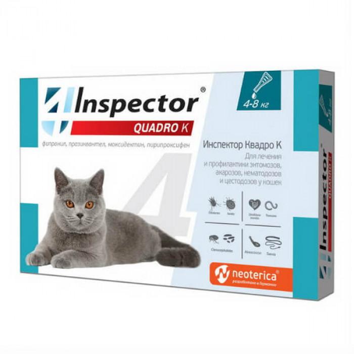 Inspector Quadro К Капли на холку для кошек от4 кг до 8 кг, 1 упаковка
