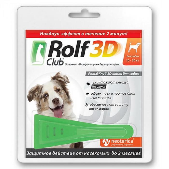 Rolf Club 3D Капли для собак, 10-20кг 1пипетка