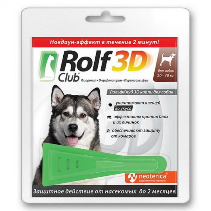 Rolf Club 3D Капли для собак, 20-40кг 1пипетка