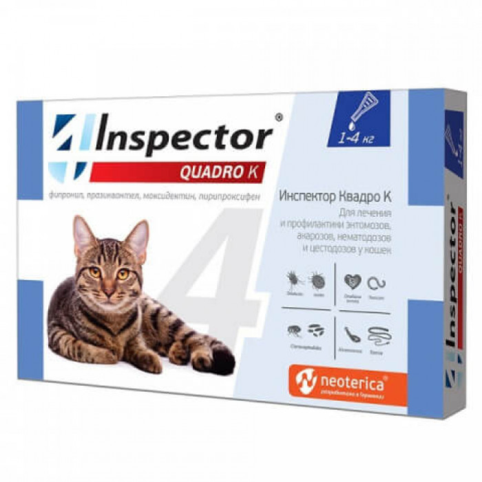 Inspector Quadro К Капли на холку для кошек от 1кг до 4 кг, 1 упаковка