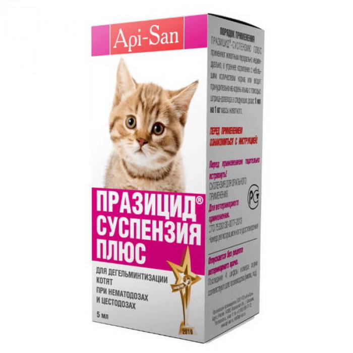 Празицид плюс для котят, суспензия для орального применения, 5 мл
