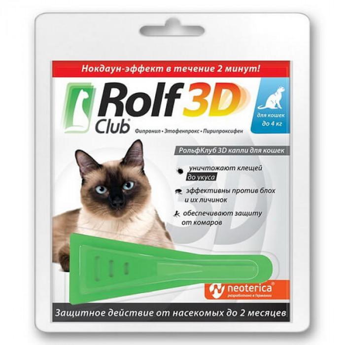 Rolf Club 3D Капли для кошек, менее 4 кг 1пипетка