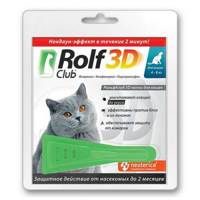 Rolf Club 3D Капли для кошек, более 4 кг 1пипетка