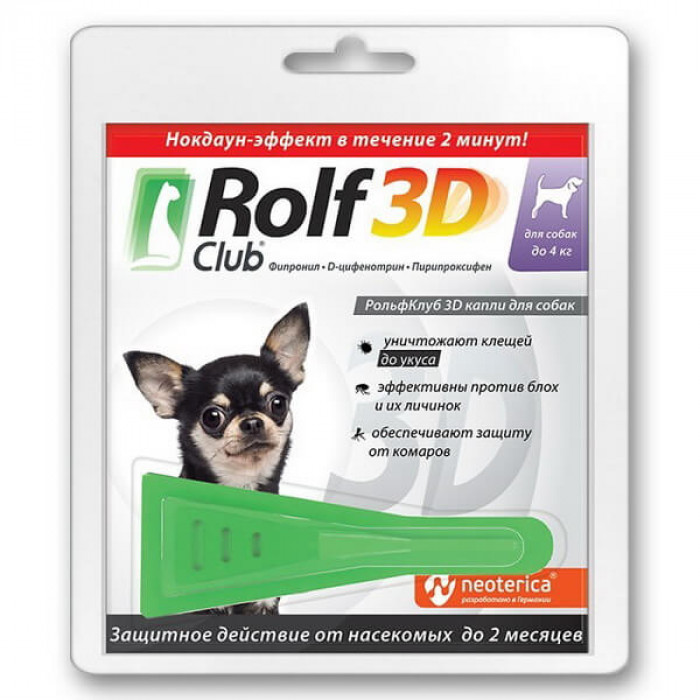 Rolf Club 3D Капли для собак, до 4кг 1пипетка