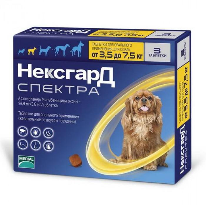 НексгарД Спектра S таблетки жевательные от клещей, гельминтов и блох для собак 3,5-7,5 кг., 3 шт