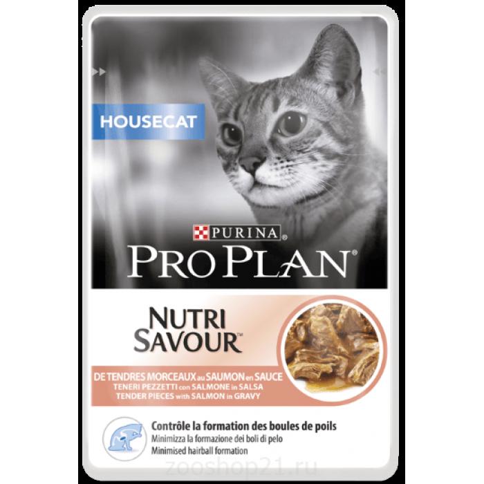 Корм Pro Plan Housecat для кошек живущих дома с лососем в соусе, 85 г