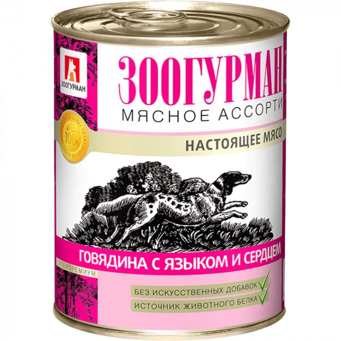 Консервы Зоогурман Мясное Ассорти для взрослых собак всех пород, говядина, язык и сердце 350 г