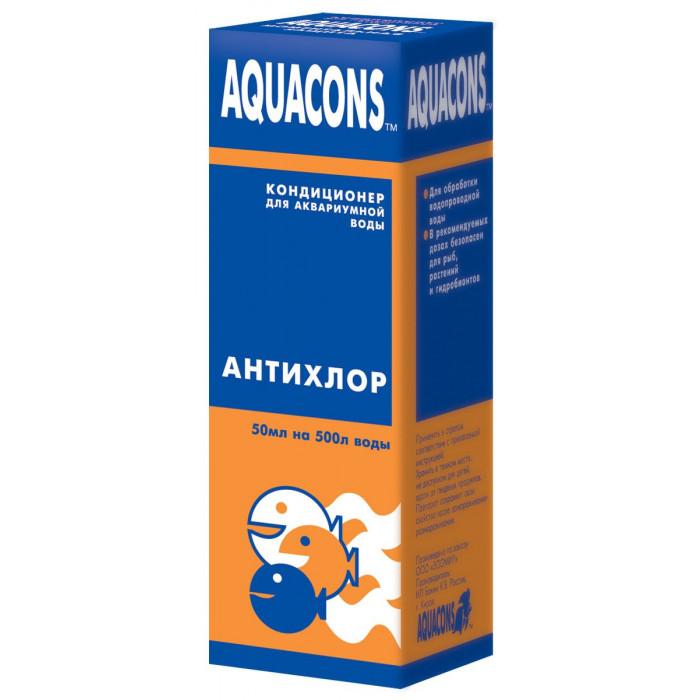 """Кондиционер для аквариумной воды Aquacons """"Антихлор"""", 50 мл"""