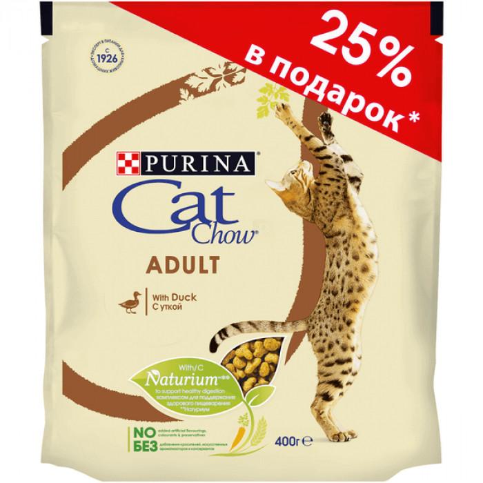 Корм Cat Chow Adult Duck для взрослых кошек с уткой, 300г + 100г в ПОДАРОК