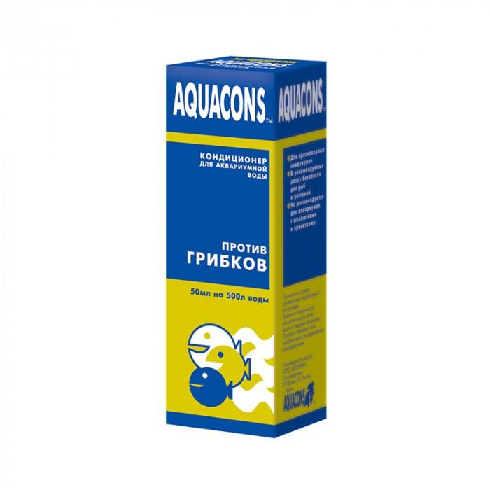 """Кондиционер для аквариумной воды Aquacons """"Против грибков"""", 50 мл"""