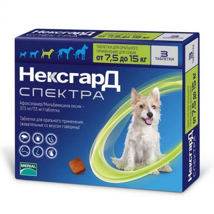 НексгарД Спектра M таблетки жевательные от клещей, гельминтов и блох для собак 7,5-15 кг., 3 шт