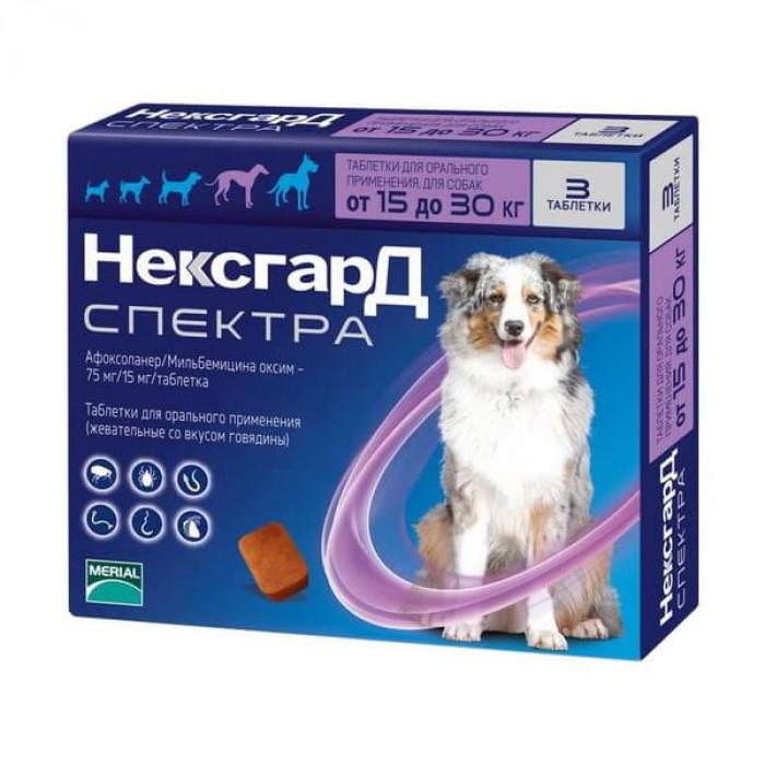 НексгарД Спектра L таблетки жевательные от клещей, гельминтов и блох для собак 15-30 кг., 3 шт