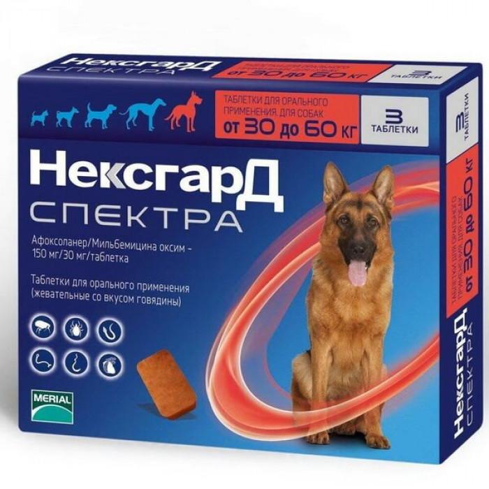 НексгарД Спектра XL таблетки жевательные от клещей, гельминтов и блох для собак 30-60 кг., 3 шт