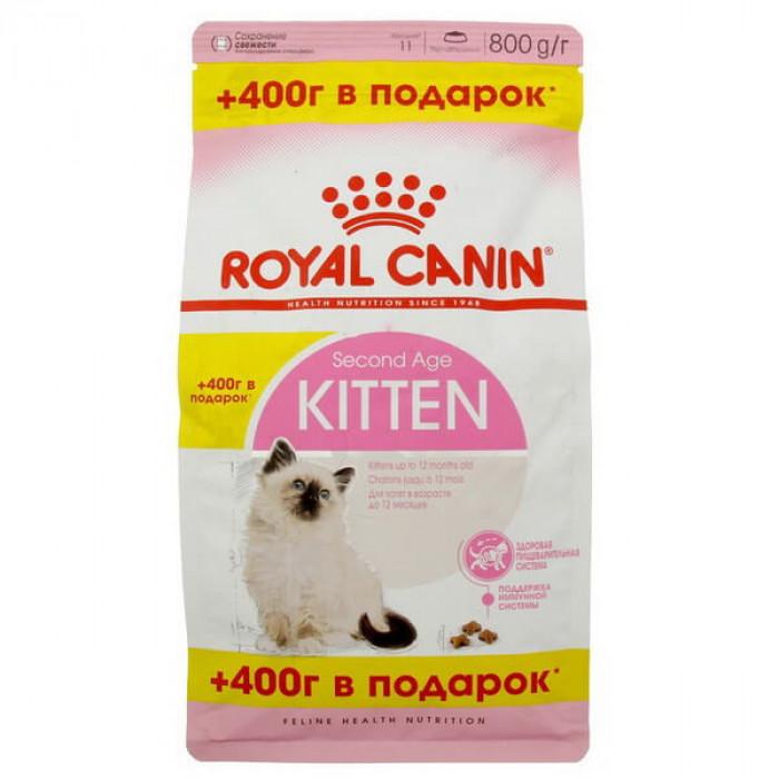 Корм Royal Canin Kitten для котят от 4 до 12 мес., 400 г + 400 г в ПОДАРОК