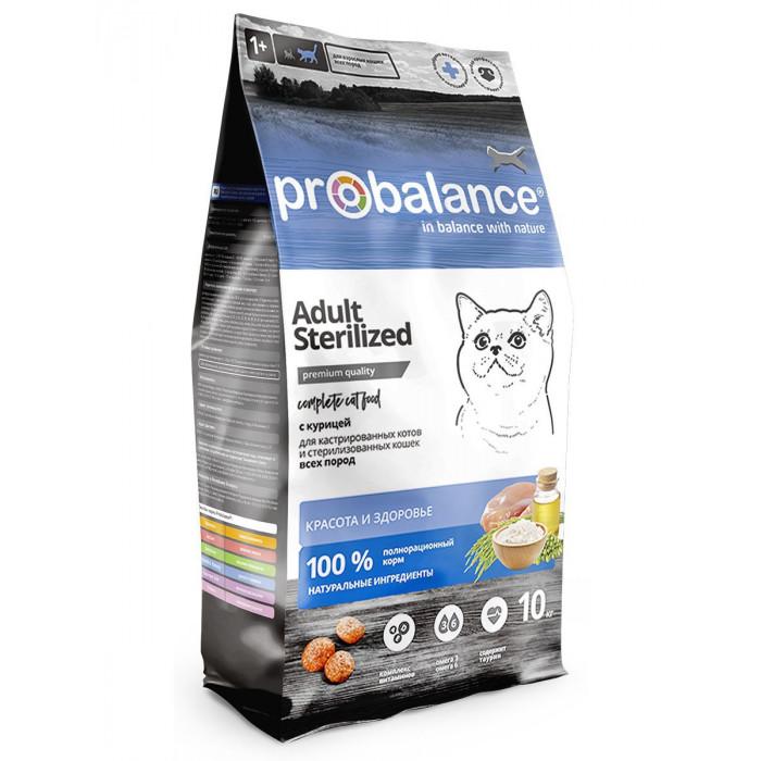 Корм Probalance Sterilized для стерилизованных кошек и кастрированных котов, 10 кг