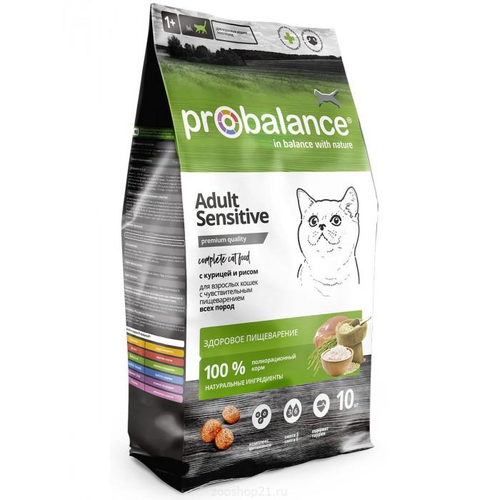 Корм ProBalance для кошек с чувствительным пищеварением курица/рис, 10 кг
