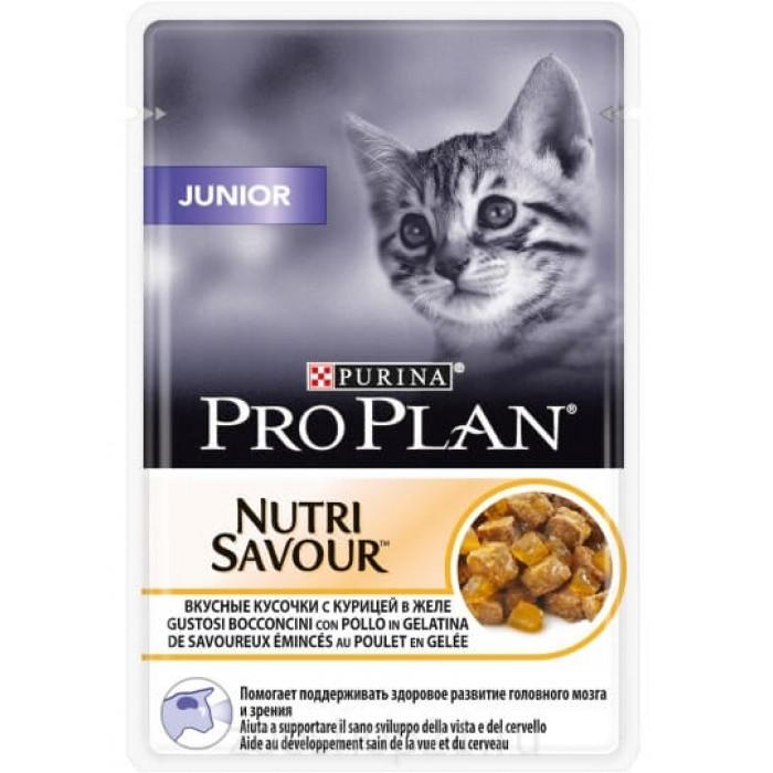 Корм Pro Plan Junior для котят в возрасте от 6 недель до 1 года, с курицей в желе 85 г
