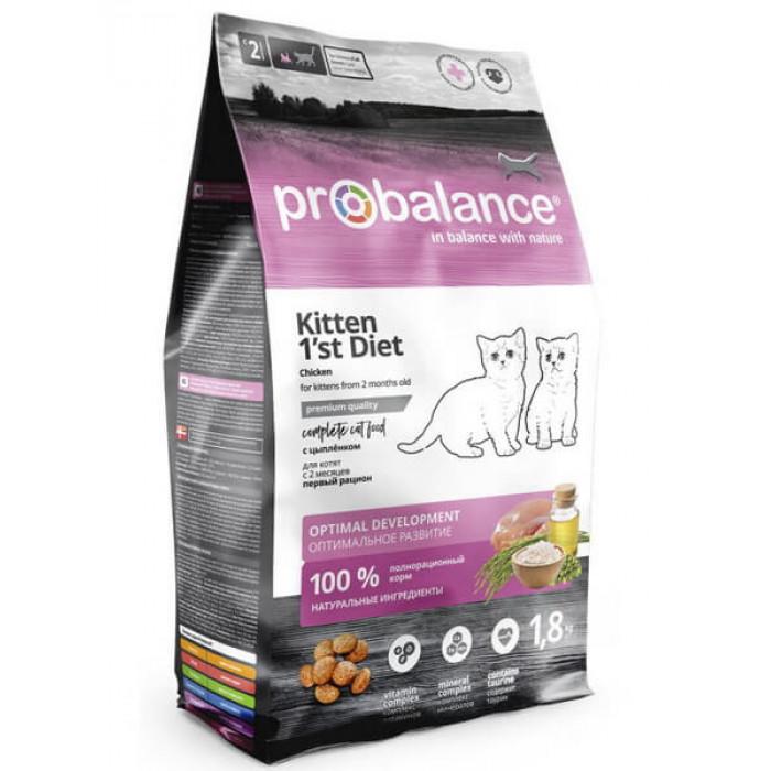 Корм ProBalance для котят c цыпленком, 1.8 кг