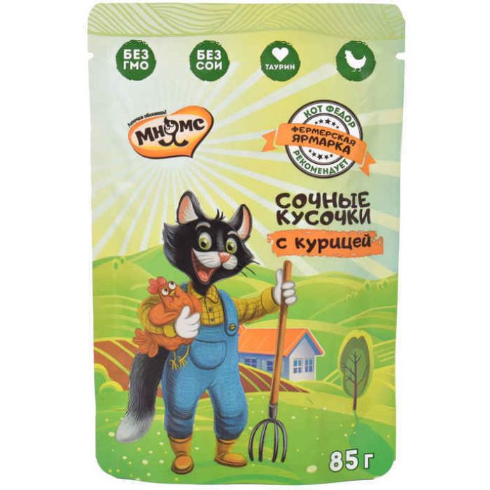 Корм Мнямс сочные кусочки для кошек с курицей «Фермерская ярмарка» линия Кот Федор 85 г