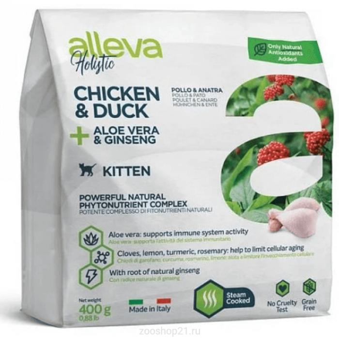 Корм Alleva Holistic Kitten Chicken & Duck для котят и кормящих кошек курица/утка/алоэ вера и женьшень, 400 г