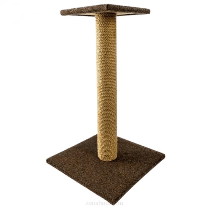 Когтеточка Столбик 80 см, 2 полки ковролин коричневый