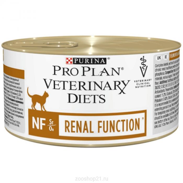 Корм Pro Plan Veterinary diets NF для кошек при патологии почек, 195 г