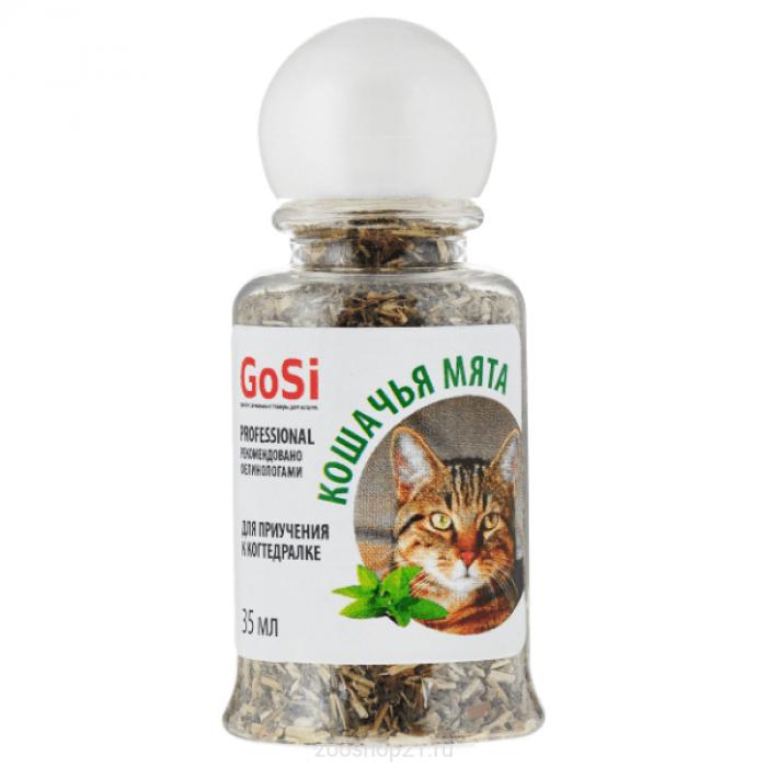 GoSi кошачья мята, бутылка, 35 мл