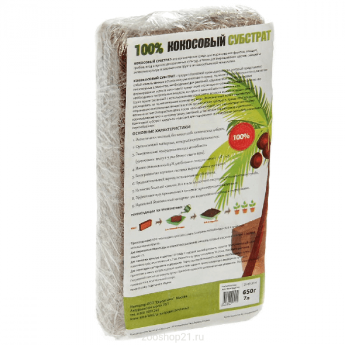 Грунт кокосовый Universal (100%), 7л, 650 г.
