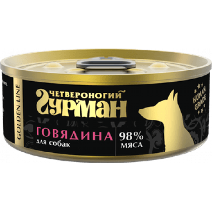 Четвероногий гурман Golden line говядина для собак, 100 г