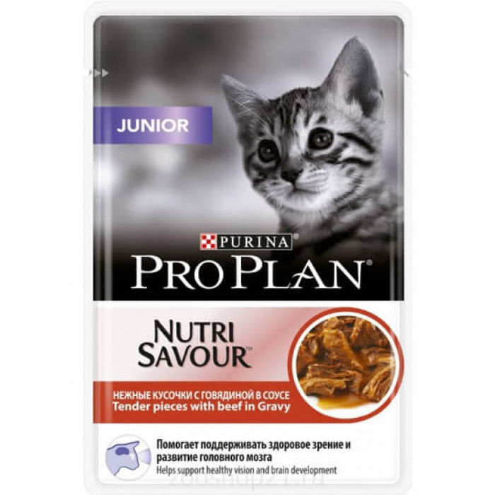 Корм Pro Plan Junior для котят в возрасте от 6 недель до 1 года, с говядиной в соусе 85 г