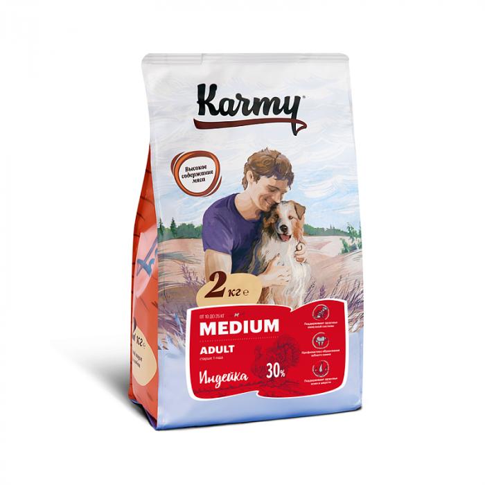 Корм Karmy Medium Adult для собак средних пород с индейкой, 15 кг