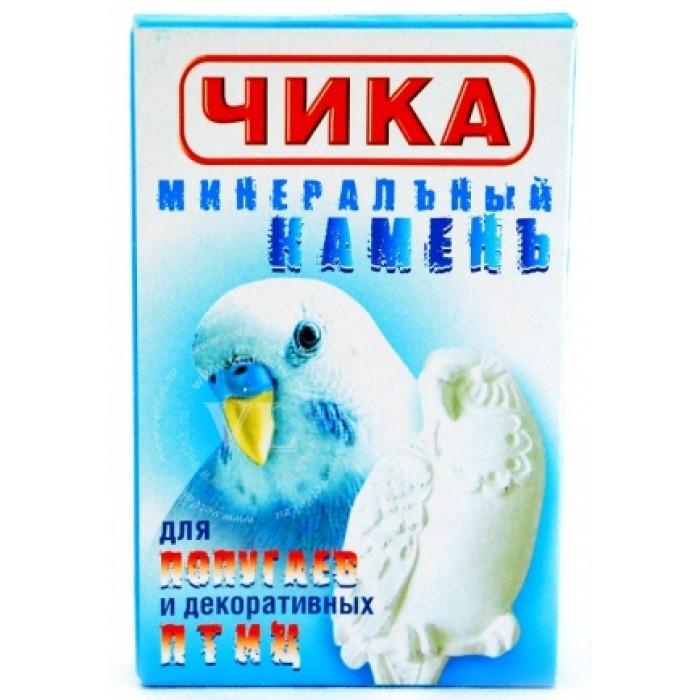 Минеральный камень для попугаев и декоративных птиц 18 г