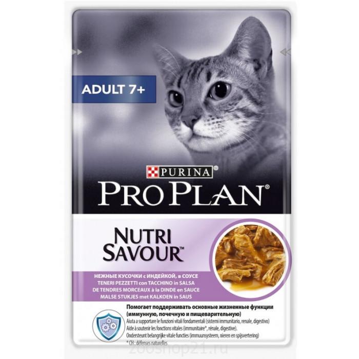 Корм Pro Plan Adult 7+ для кошек старше 7 лет с индейкой в соусе, 85 г
