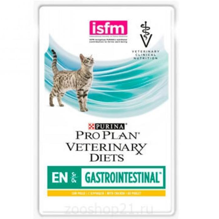 Корм Pro Plan Veterinary diets EN для кошек при расстройствах пищеварения с курицей 85 г