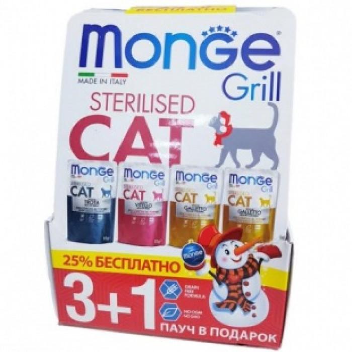Корм Monge Новогодний набор Grill паучей для стерилизованных кошек 3+1