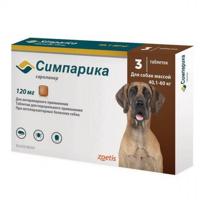 Симпарика от блох и клещей для собак 40,1-60 кг, таблетки 120 мг 3 шт