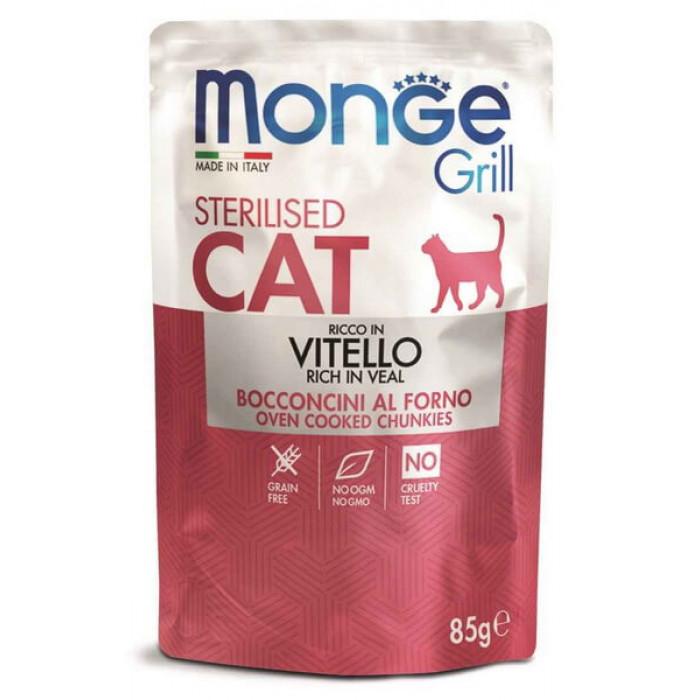 Корм Monge Cat Grill паучи для стерилизованных кошек, с телятиной, 85 г