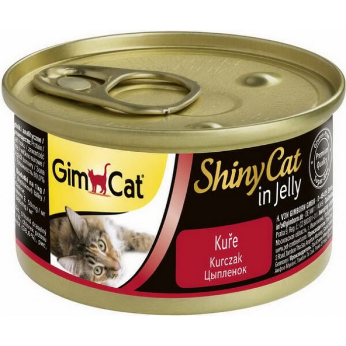 Консервы GimCat ShinyCat для кошек из цыпленка 70 г