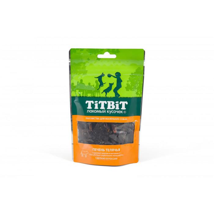 Titbit Печень телячья для маленьких собак 50 г