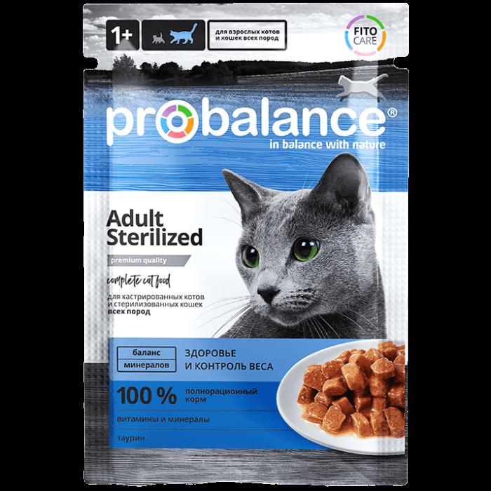 Корм ProBalance для стерилизованных кошек, 85 г