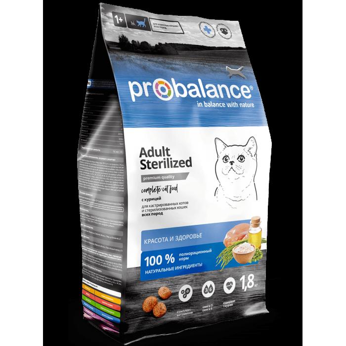 Корм ProBalance для стерилизованных кошек, 1.8 кг