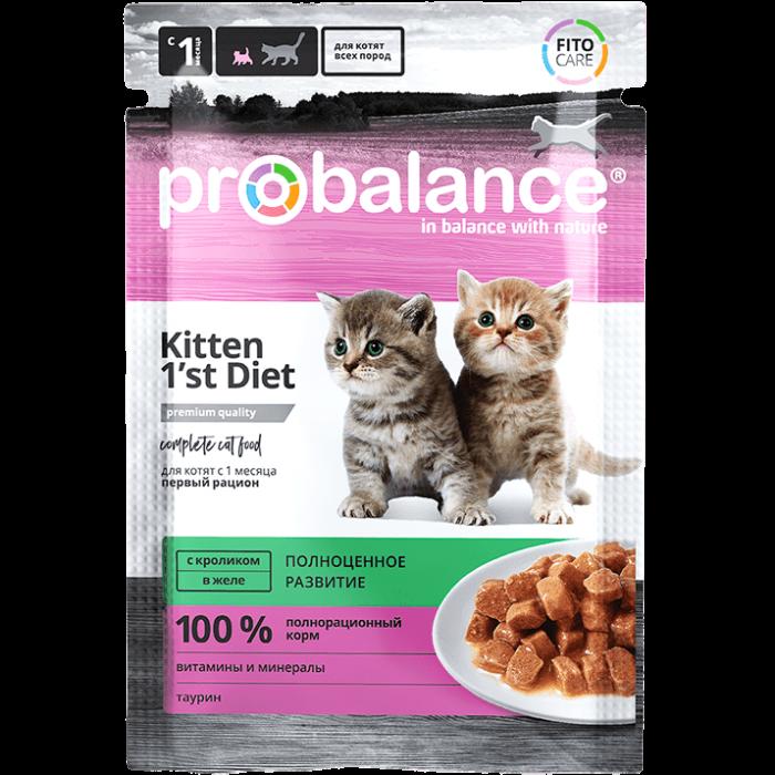 Корм ProBalance для котят с кроликом в желе, 85 г