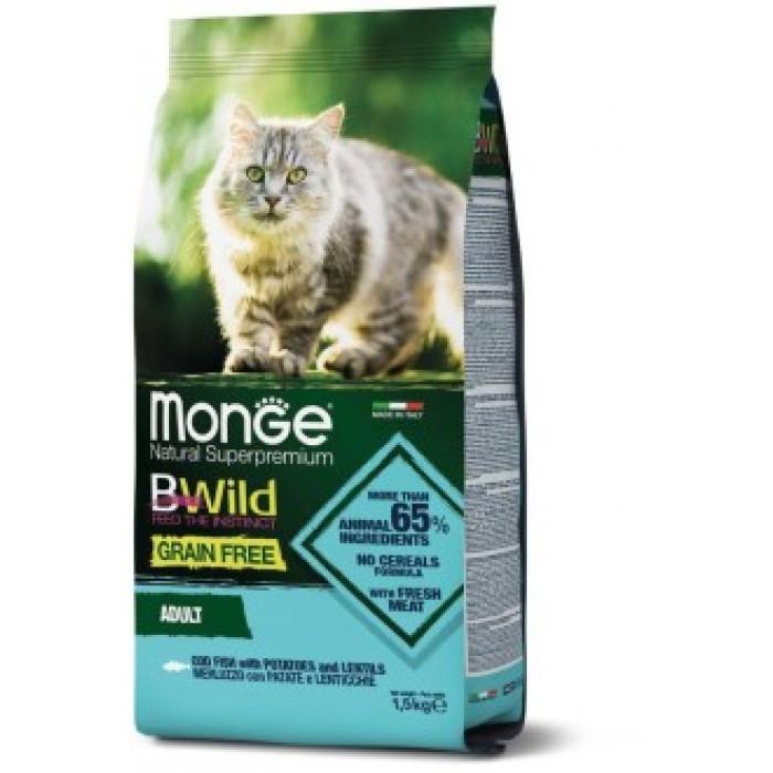 Корм Monge Cat BWild GRAIN FREE беззерновой корм из трески, картофеля и чечевицы для взрослых кошек 1,5 кг