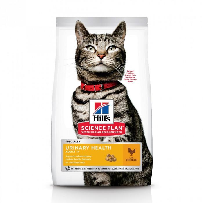 Корм Hill's Science Plan Urinary Sterilised для стерилизованных кошек склонных к МКБ, 1.5 кг